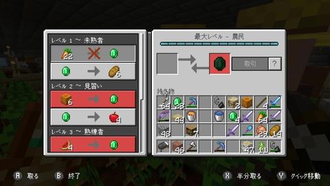 Screenshot_20200126-070859