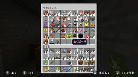 Screenshot_20191219-035406