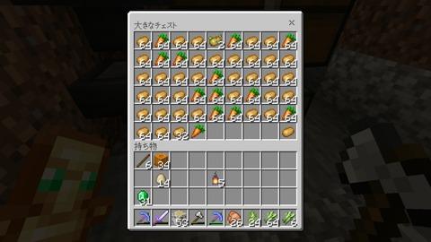 Screenshot_20200218-211709