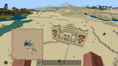 Minecraft_20201007200647