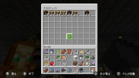 Screenshot_20200122-025543