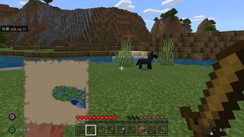 Minecraft_20201015123338