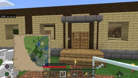 Minecraft_20201202132038