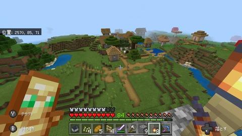 Screenshot_20200127-064307