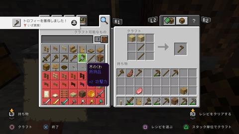 Minecraft_20201015123024