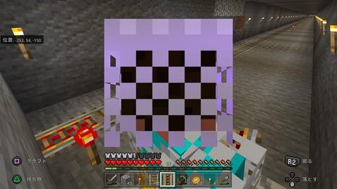 Minecraft_20210221212551