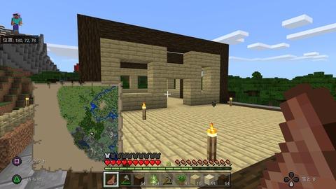 Minecraft_20201214130411