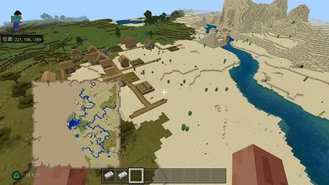 Minecraft_20201007202055