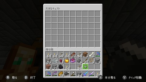 Screenshot_20200203-052349