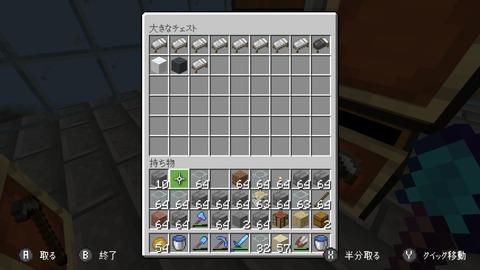 Screenshot_20191219-033344