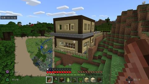 Minecraft_20201214130330