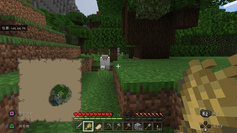 Minecraft_20201123181514