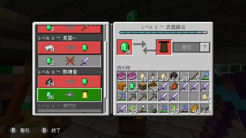 Screenshot_20200129-033401