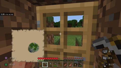 Minecraft_20201105200607