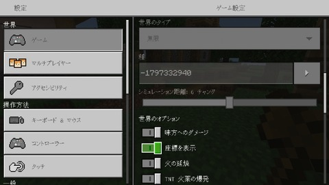 Screenshot_20191030-021233