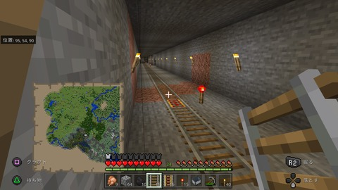 Minecraft_20201225204144