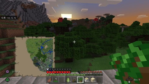 Minecraft_20201214125446