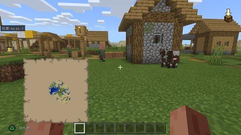 Minecraft_20201007200510