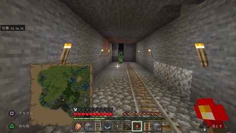 Minecraft_20201226223733