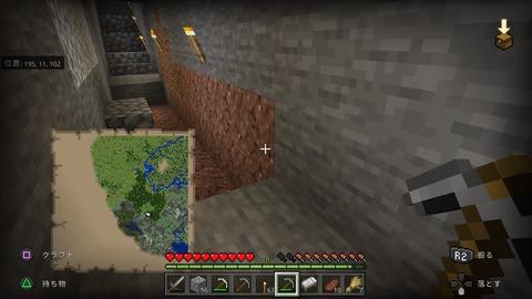 Minecraft_20201125121607