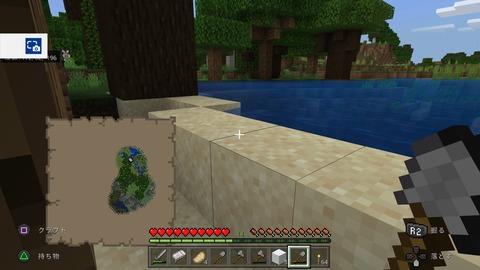 Minecraft_20201124201519