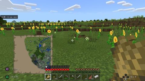 Minecraft_20201223203041