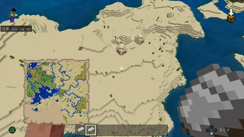 Minecraft_20201007203030