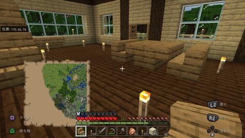 Minecraft_20201223200547