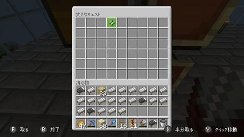 Screenshot_20191219-042744
