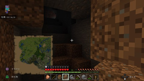 Minecraft_20201225200331