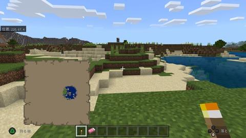 Minecraft_20210121170157