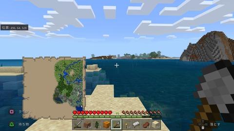 Minecraft_20201124205249