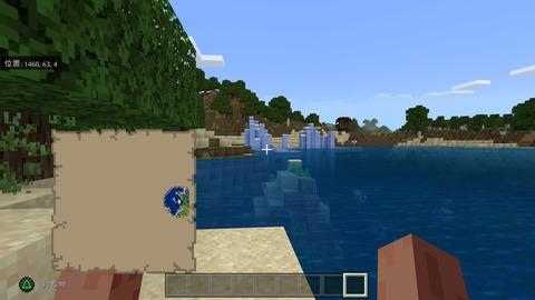 Minecraft_20201018175205