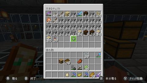 Screenshot_20200129-040339