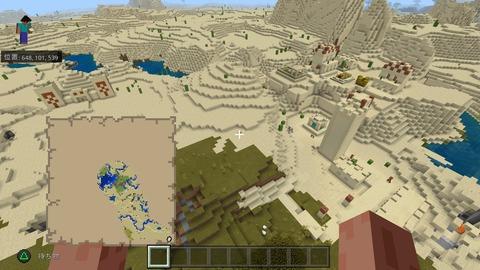 Minecraft_20201007201005