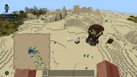 Minecraft_20201007200729