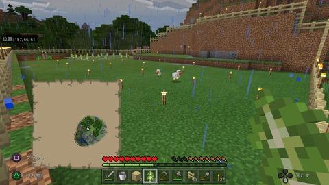Minecraft_20201122112418
