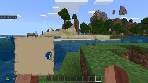 Minecraft_20201018175306