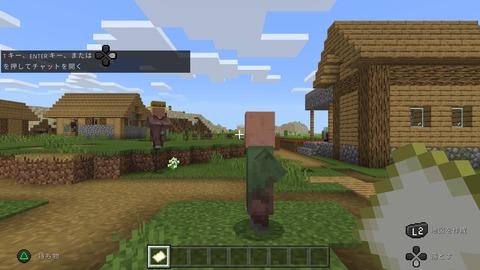 Minecraft_20201007200215
