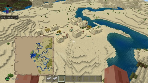 Minecraft_20201007201928