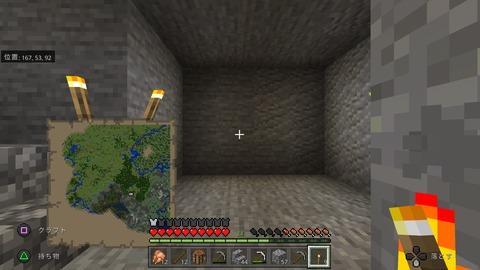 Minecraft_20201225195910