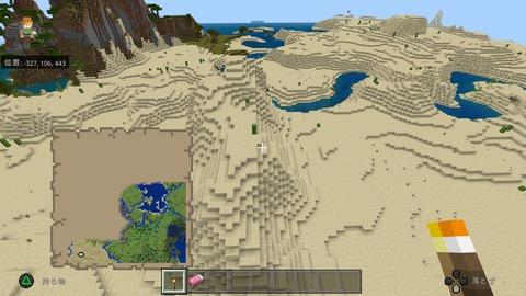 Minecraft_20210121170637