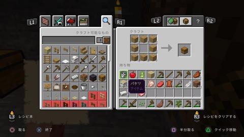 Minecraft_20201015124105