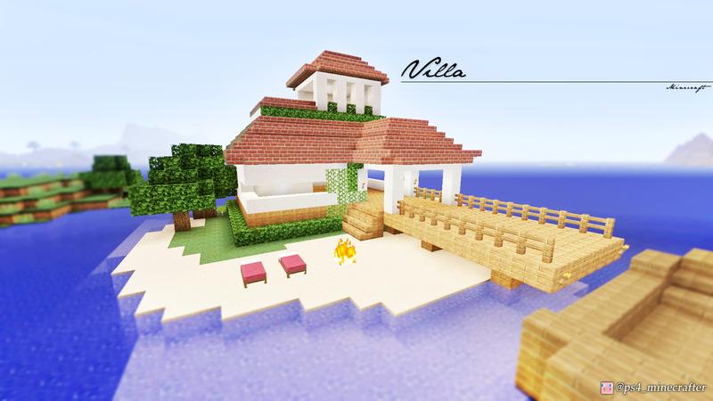 息抜きに、地中海の別荘(Villa)をイメージしたシンプルな家を無人島に建築