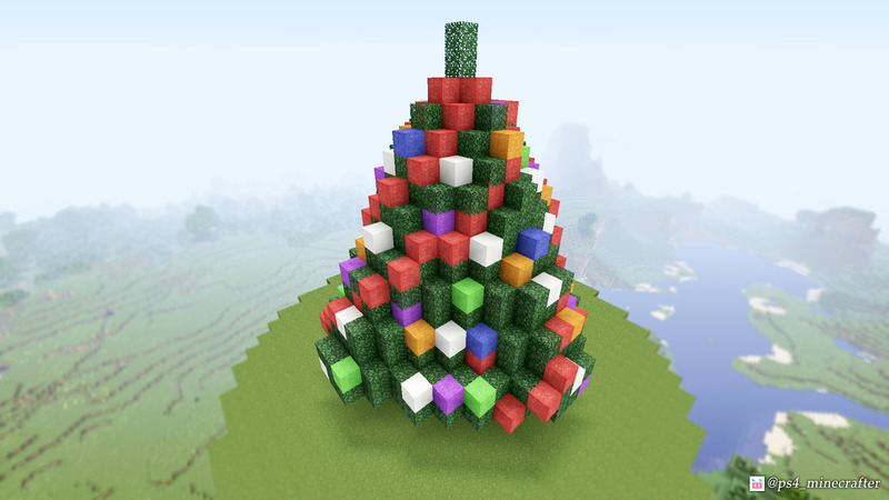 クリスマスツリー08
