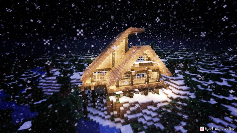 アルプスのロッジをイメージした木造建築