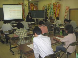 10minamishimabara_seminar_a