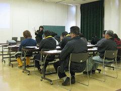 阿久根市地域雇用創出促進協議会様経営革新とIT活用講演
