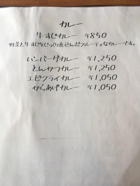 7DA818C7-D561-4A98-8743-A9BD9B97EA4F