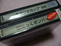 ぱにっくボンバー&ネオジオカップ98